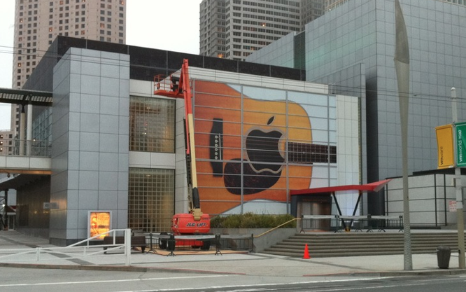 2010 Apple media event 2.png