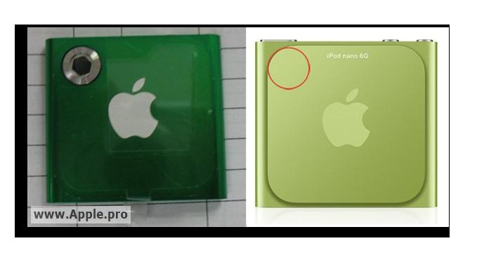 New iPod nano Camera.png