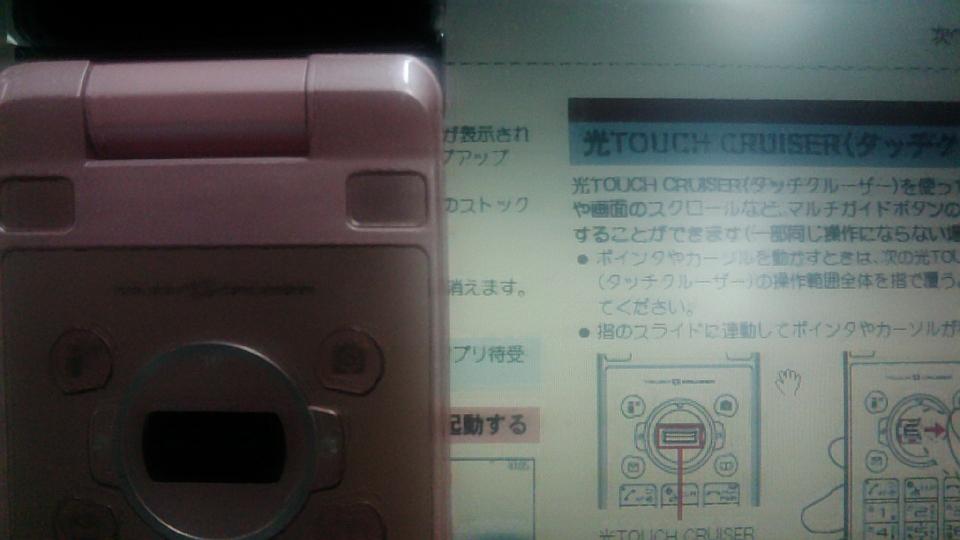 SH907i-3.jpg