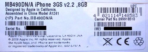 iPhone 3GS 8GB.jpg