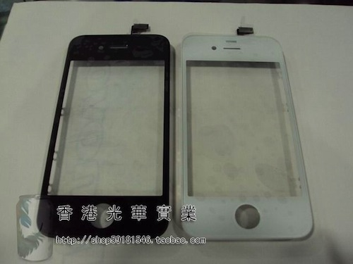 iPhone White 1.jpg