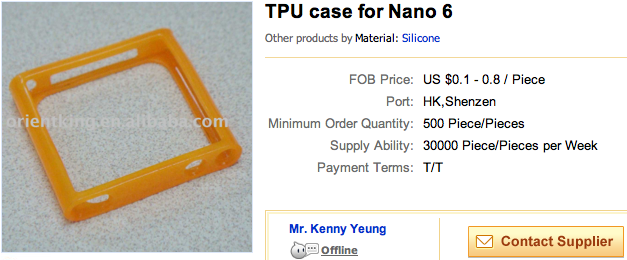 iPod nano 6G Case.png