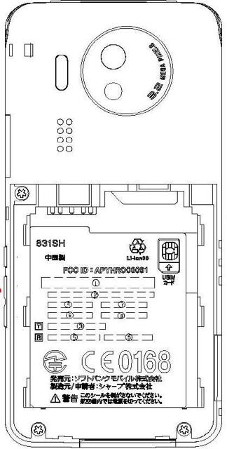 831SH-1.jpg