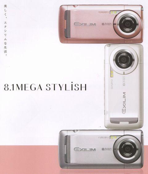 CA004-1.jpg