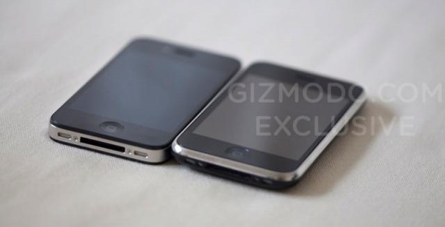 Re-iPhone 4G Prototype-2.jpg