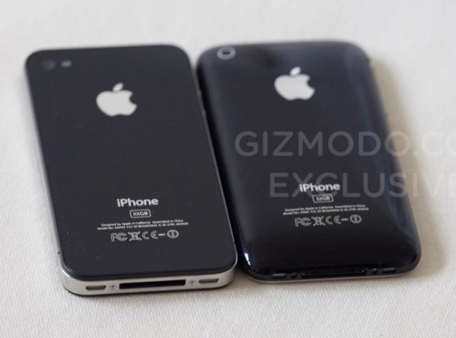 Re-iPhone 4G Prototype-5.jpg