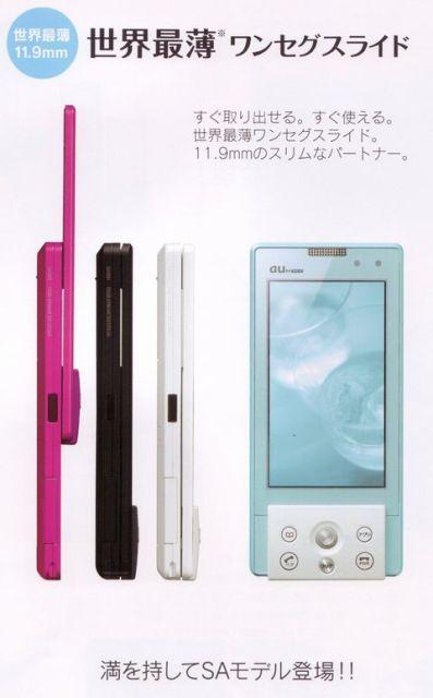 SA001-1.jpg