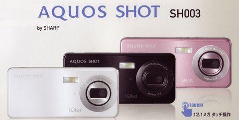 SH003-1.jpg