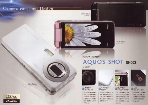 SH003-2.jpg
