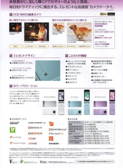 SH004-2.jpg