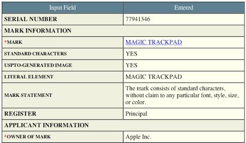 apple_magic_trackpad.jpg