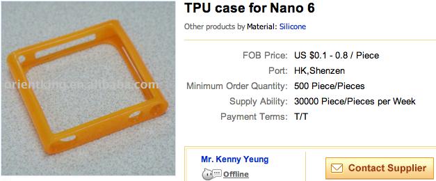 iPod nano 6G Case.png