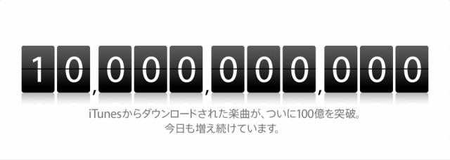 thankyou_100B.jpg
